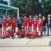 """Equipa de Iniciados d""""Os Águias"""", época de 1995/1996"""